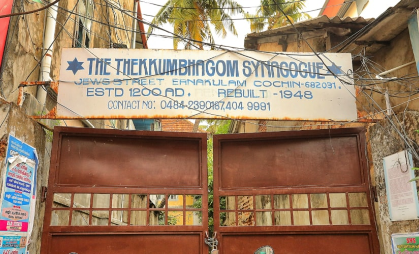 Thekkumbhagam Synagogue in Mattancherry. Photo courtesy: Thomas Thottungal