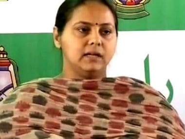 File image of Misa Bharti. News18