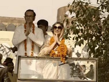 Indu Sarkar: CBFC recommends 14 cuts to Madhur Bhandarkar's contentious film, reveals tweet