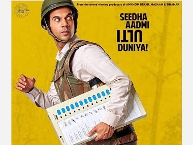 The poster for Newton. Image from Twitter/@DrishyamFilms
