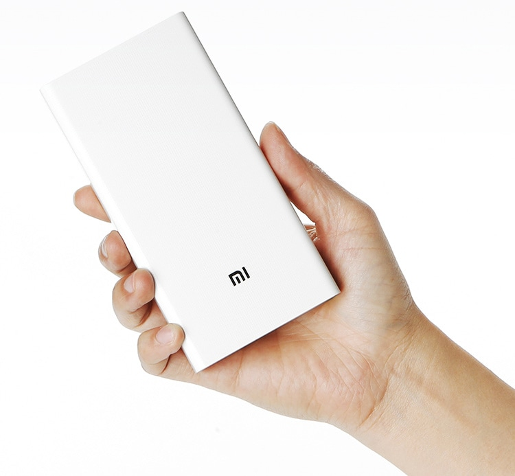 Original_Xiaomi_Mi_Power_Bank_20000mAh1447053489