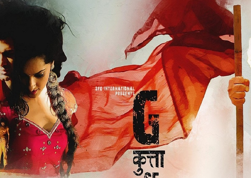 G Kutta Se movie review: Heart-stopping portrayal of misogyny and murder in Haryana