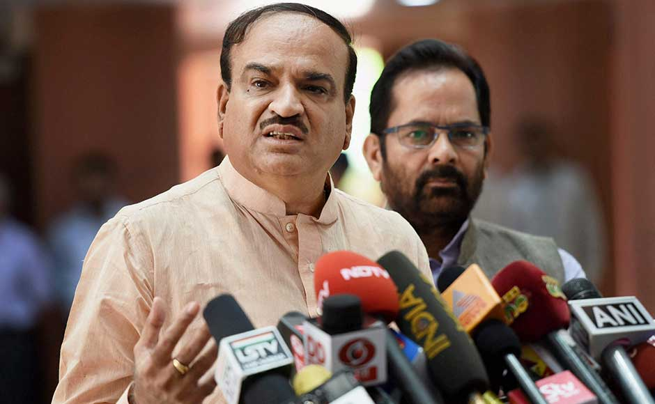 Parliamentary Affairs Minister Ananth Kumar told reporters after the meeting that Modi also noted that 75th anniversary of the Quit India movement falls on 9 August and all parties should celebrate it. On the issue of Kashmir and tensions with China, Kumar said the government had a meeting with opposition leaders who said they were with the government on matters of national security. PTI