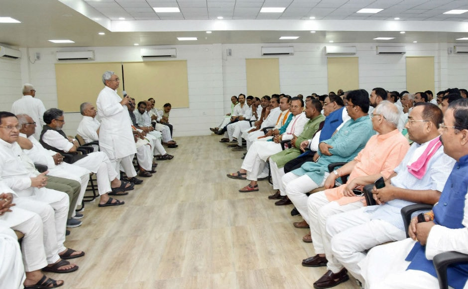 In a dramatic development in Bihar, Nitish Kumar on Wednesday resigned as chief minister dumping the RJD and Congress to stitch a new alliance with BJP. PTI