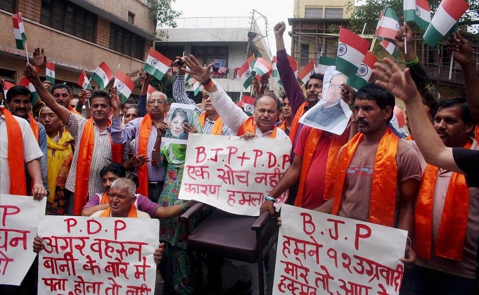 In Jammu, members of Shiv Sena raised anti-BJP, anti-PDP slogans, blaming the Narendra Modi government for failing to protect pilgrims. PTI