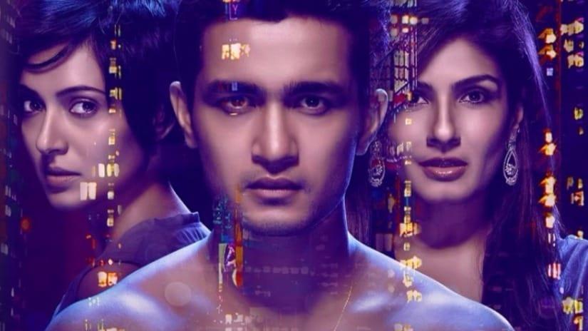 Poster of Shab. Image via YouTube