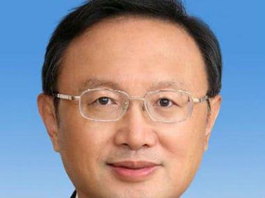 File image of Yang Jiechi. English.gov.cn