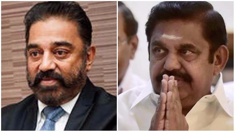 Kamal Haasan has been a vocal critic of the E Palaniswamy government. File photos