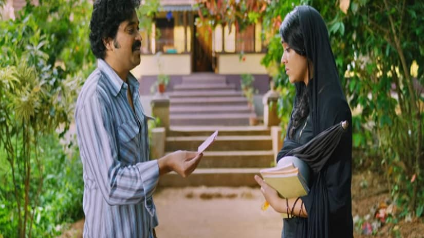 A still from the film. YouTube