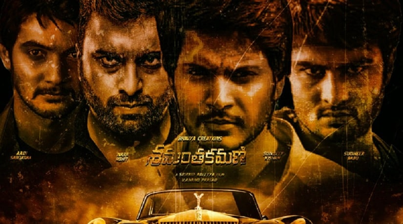 shamanthakamani_gets_release_date