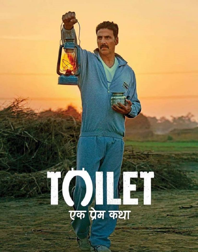 A poster from Toilet: Ek Prem Katha. Image from Facebook