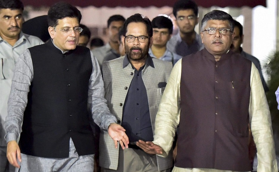 A delegation of BJP leaders including Union ministers Ravi Shankar Prasad, Piyush Goyal, Mukhtar Abbas Naqvi and others also met officials of the Election Commission of India, in New Delhi on Tuesday seeking counting of votes to begin. PTI