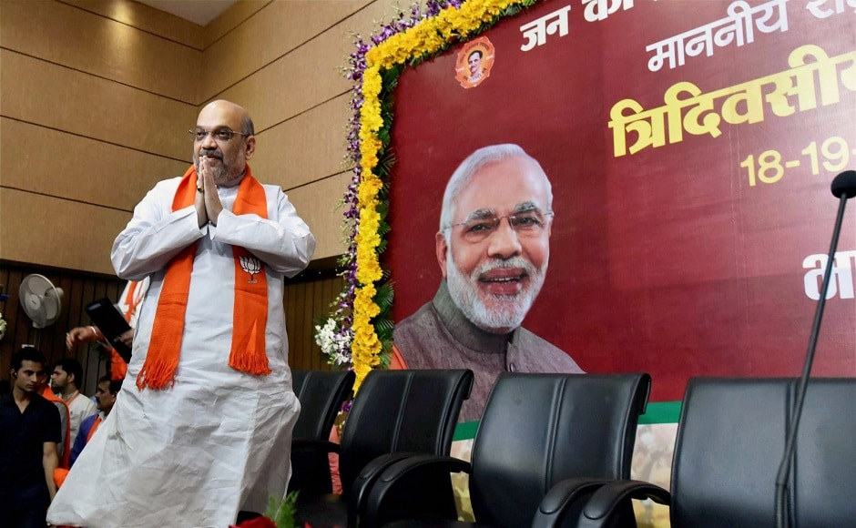 Shah was received by Chief Minister Shivraj Singh Chouhan and other party leaders, including Kailash Vijaywargiya and Prabhat Jha Raja in Bhopal. He arrived at Raja Bhoj airport and given a grand welcome by the BJP state unit. PTI