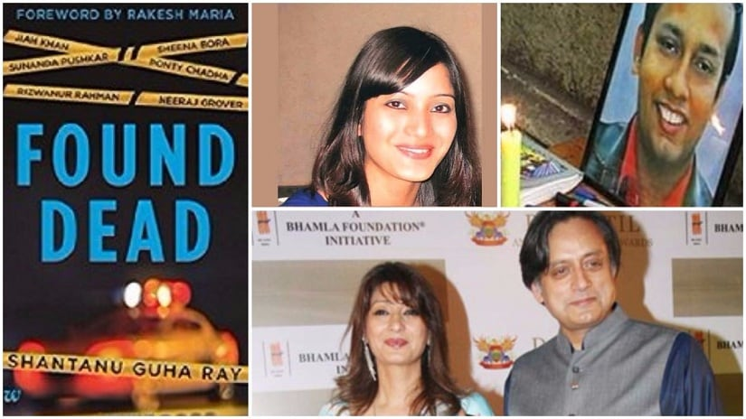 In his latest book, Found Dead, Shantanu Guha Ray attempts to objectively portray the stories behind nine bewildering deaths (including the Sunanda Pushkar, Rizwanur Rahman and Sheena Bora cases)