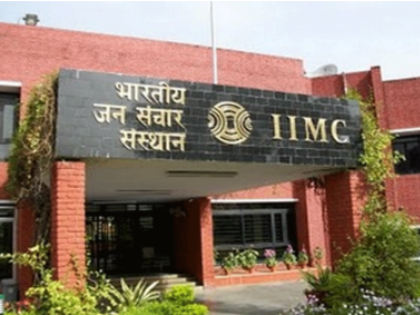 File photo of IIMC. News18
