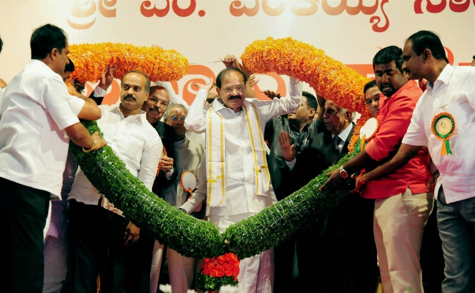 "Venkaiah Naidu at the felicitation ceremony said 'India' stands for ""Integrated, National, Development, Impacting, All citizens equally'. PTI"