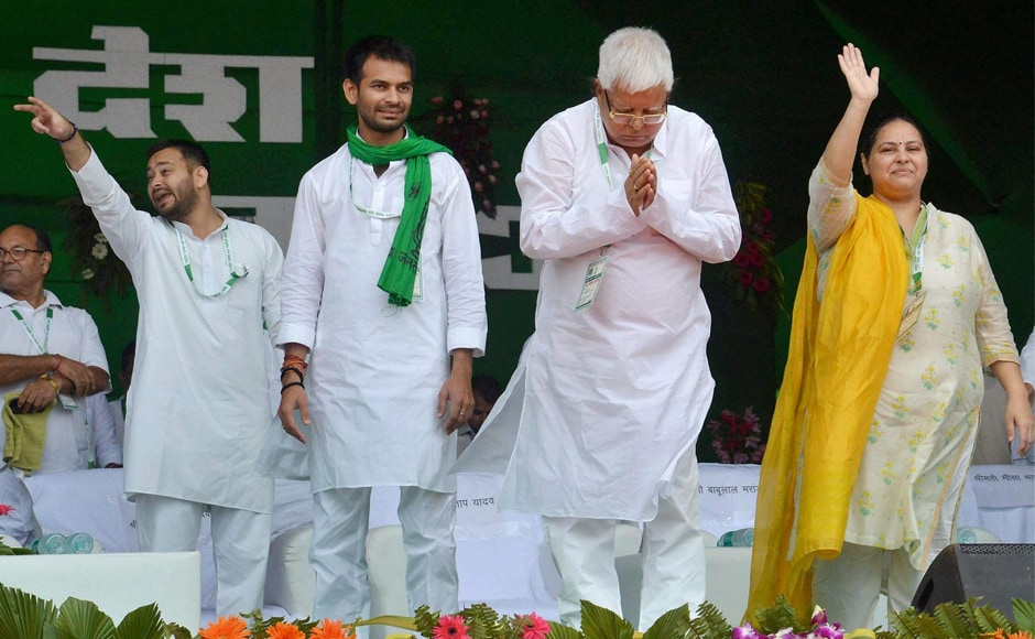 Rashtriya Janata Dal (RJD) chief Lalu Prasad with his daughter Misa Bharti and sons Tej Pratap and Tejashwi Yadav during