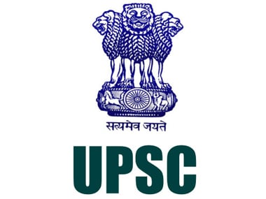UPSC 2018 Civil Services preliminary exam notification to be out on 7 February, check details on upsc.gov.in