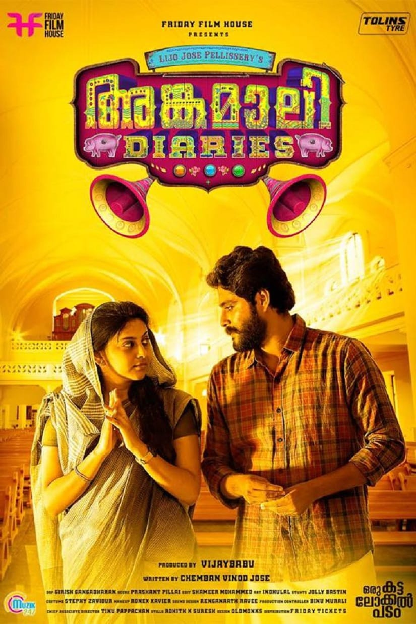 Poster of Angamaly Diaries.