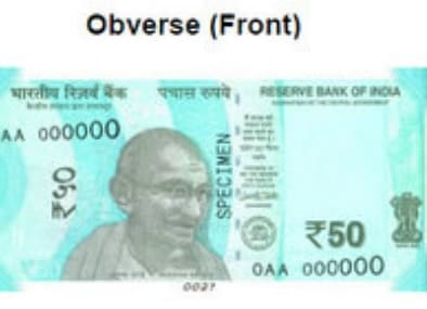 The new Rs 50 note. Image courtesy: rbi.org.in