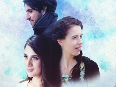 First look poster of Jia Aur Jia. Picture courtesy: Facebook/ Kalki Koechlin