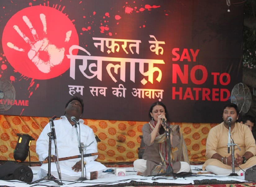 At the Not In My Name protest in Delhi on 10 September. All images courtesy the writer