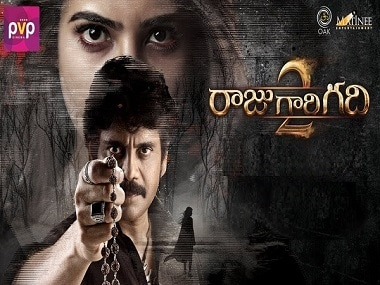 Raju Gari Gari 2. Image via YouTube