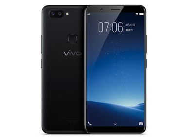Vivo X20 Plus UD with Synaptics' Clear ID in-display fingerprint reader makes its way to TENAA