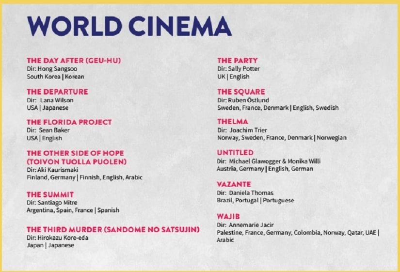 World Cinema 1 MAMI 825