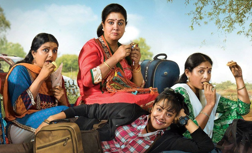 The poster for Magalir Mattum. Image from Facebook/MagalirMattumOfficial