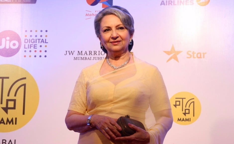 The Award for 'Excellence in Cinema – India' was presented to the legendary actress Sharmila Tagore