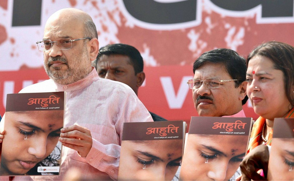 "Addressing the Delhi leg of the 'Janaraksha Yatra', the BJP's ongoing campaign to highlight ""left atrocities"" in Kerala, Shah asserted that no amount of intimidation can stop ""the lotus from blooming"" in the Left-ruled state. PTI"