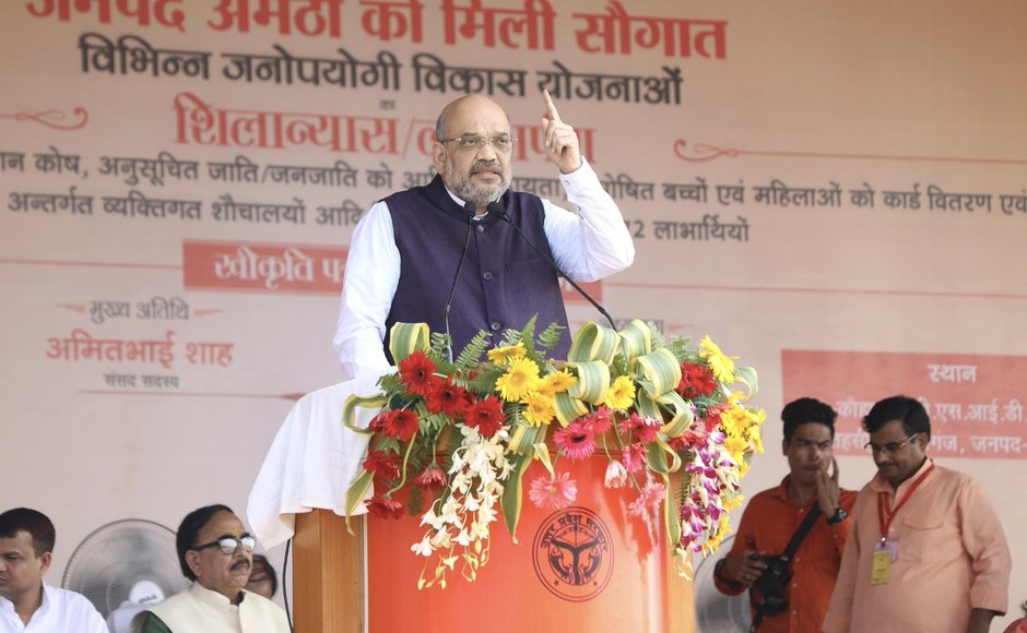 BJP president Amit Shah addressed a rally in Amethi, the political bastion of  Gandhis, along with Uttar Pradesh chief minister Yogi Adityanath, deputy chief minister Keshav Prasad Maurya and Union minister Smriti Irani. Twitter@AmitShah