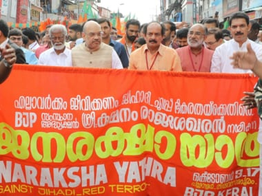 Amit Shah flags off the Janraksha yatra from Kannur on Tuesday. Twitter/ AmitShah