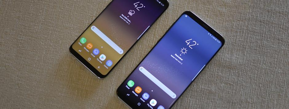 Samsung Galaxy S9 and S9 plus launch and hardware details leaked