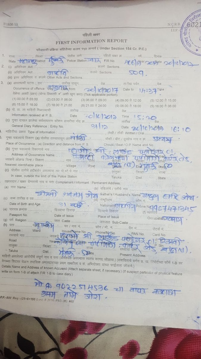 Image of the FIR lodged against Shera. Image courtesy: India Today