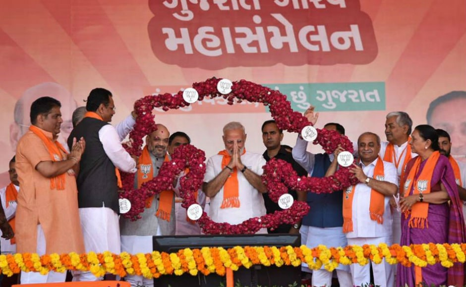 Prime Minister Narendra Modi and BJP chief Amit Shah presided over the conclusion of the BJP's Gujarat Gaurav Yatra (march for honour) in Gandhinagar on Monday evening. Twitter @BJP4India