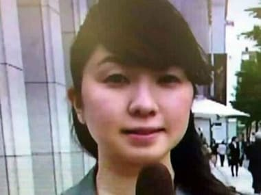 File image of Japanese journalist Miwa Sado. Image courtesy: Facebook/Luis G Montiel Beltrán