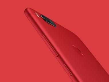 Xiaomi Mi 5X Special Edition. Image credit: Xiaomi