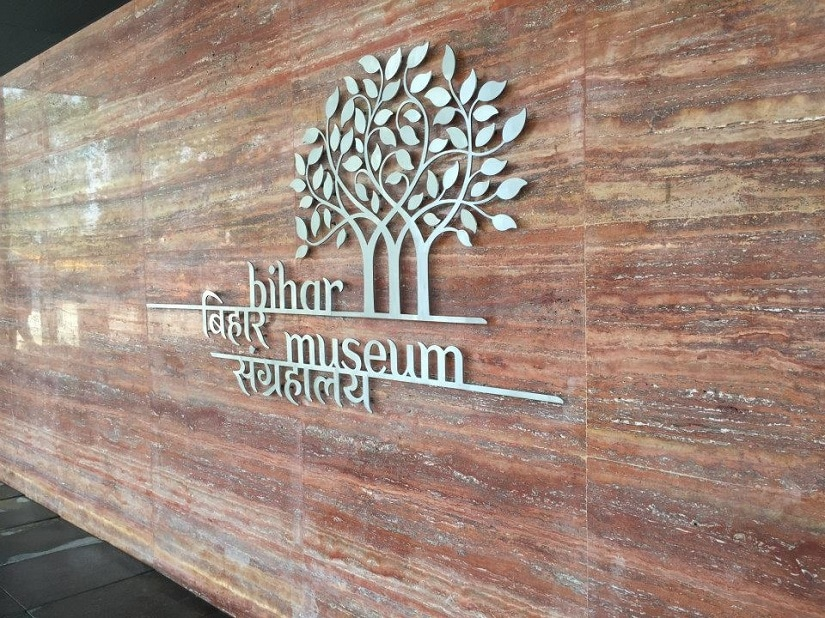 Bihar Museum. Photos courtesy Facebook/@biharmuseum