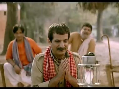 A still from Panchlait. Screengrab from YouTube.