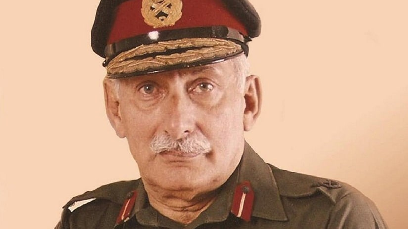 Sam Manekshaw. YouTube
