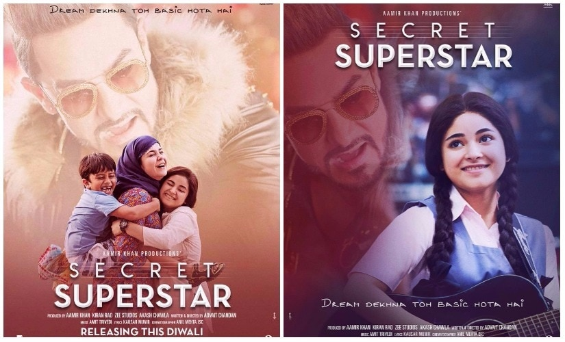 Secret Superstar Crosses 500 Crore Mark At The Worldwide Box Office