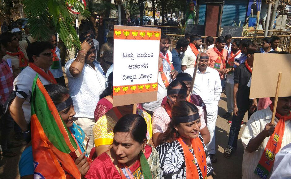 "Bringing the state under a thick security blanket, ""Tipu Jayanti"" celebrations were held amid protests across Karnataka to mark the birth anniversary of the controversial 18th-century ruler of the erstwhile Mysore kingdom, Tipu Sultan. BJP and Sangh parivar workers staged protest in Madikeri against celebration of Tipu jayanti. M Raghuram"