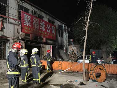 A massive fire killed 19 people in Beijing earlier this month. AP