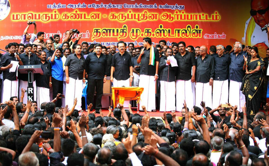 Stalin said that it was a day that brought people on to the streets. We lost the freedom we gained at midnight on another midnight, due to demonetisation, he added. Twitter/@mkstalin