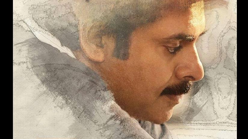 Pawan Kalyan in his upcoming tentatively titled PSPK25. Image courtesy: Facebook/ PSPK25