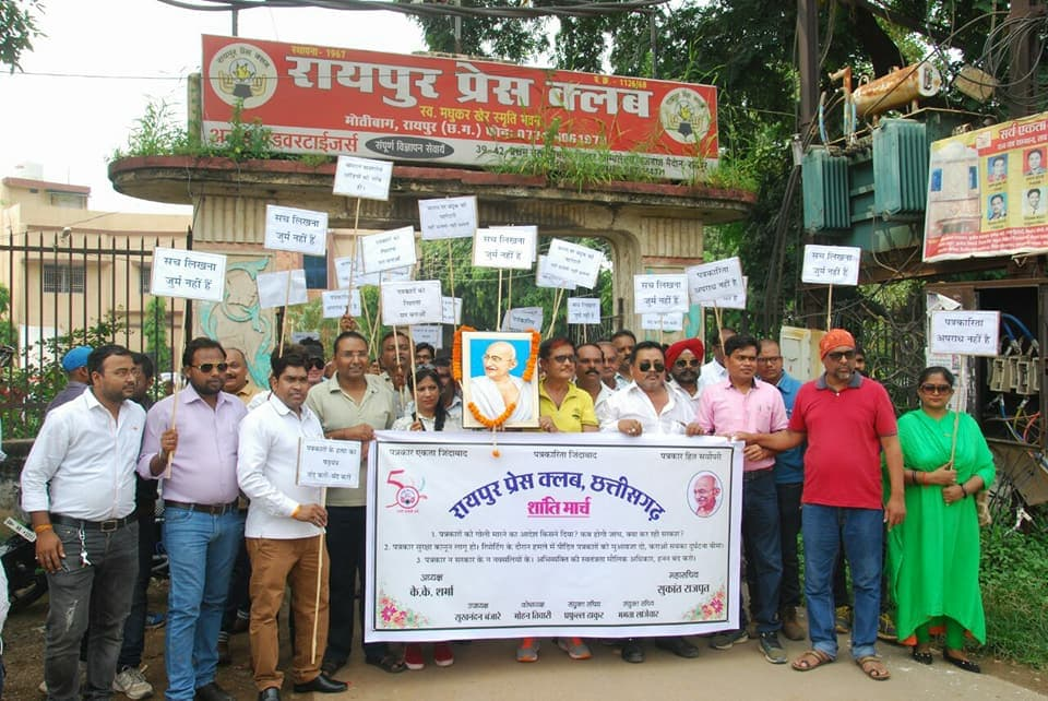 Journalists across Chhattisgarh came together for a rally in the state capital of Raipur. Avdhesh Mallick