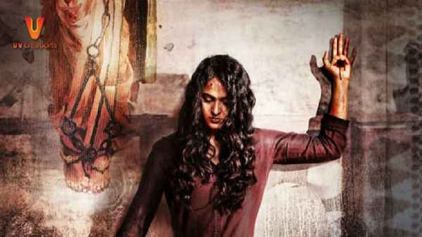 Anushka Shetty in Bhaagamathie. Image via Facebook