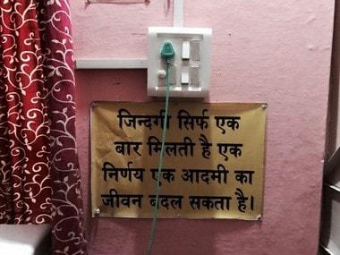 A motivational message at a Nasha Mukti Kendra in Delhi. Pallavi Rebbapragada/Firstpost